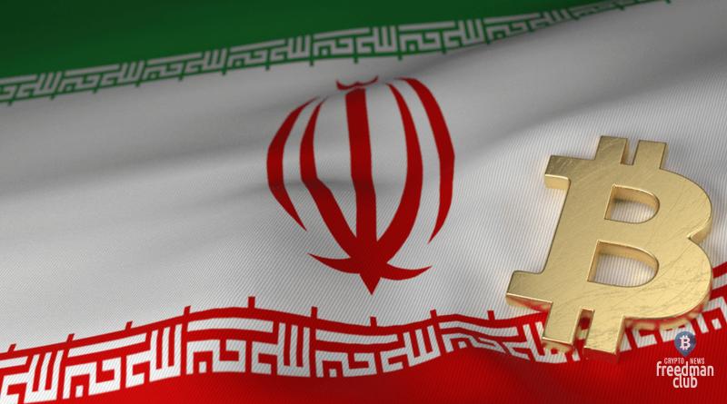 Pravitelstvo-Irana-otslezhivaet-nelegalnyh-majnerov