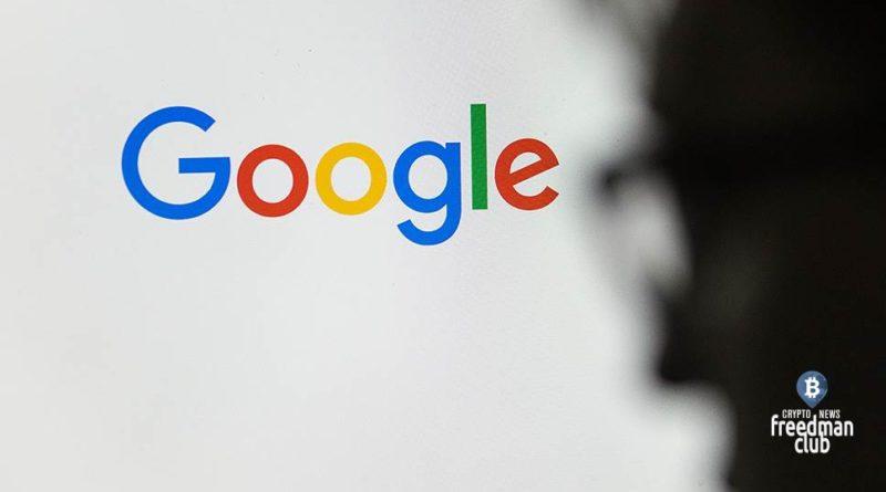 roskomnadzor-ugrozayet-zamedlit-google