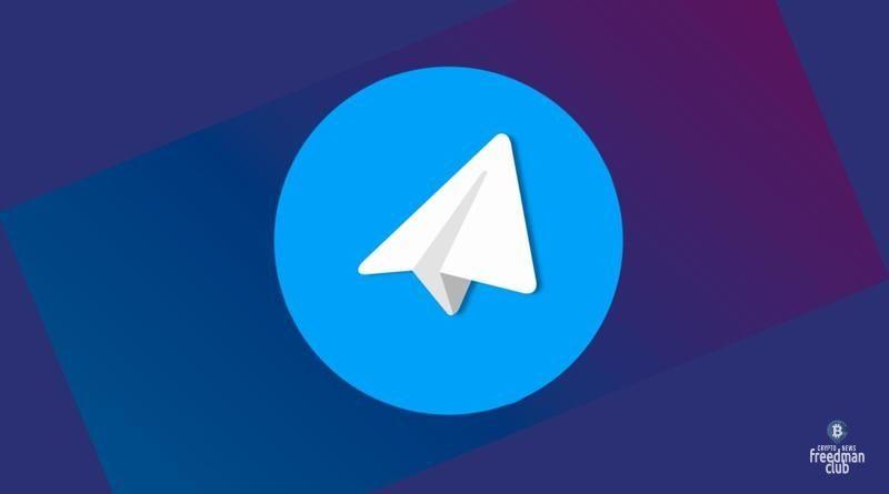 Vlasti-Moscow-vstrojat-Telegram-v-servis-Aktivnyj grazhdanin