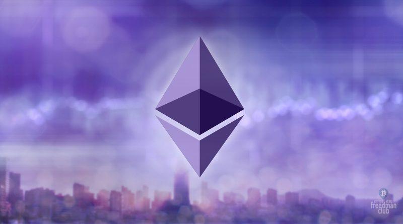 Na-depozitnyj-kontrakt-Ethereum-2.0-pol'zovateli-otpravili-bolee-5-mln-ETH