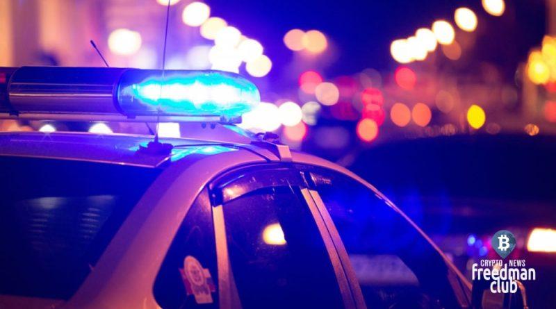policiya-moskvy-rassleduyet-deyatelnost-qbf