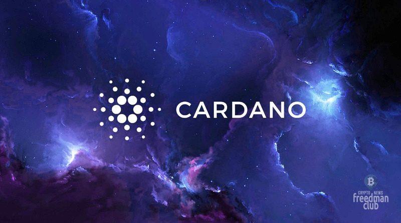 Cardano-ADA-snova-na-chetvertom-meste-v-rejtinge-kriptovaljut
