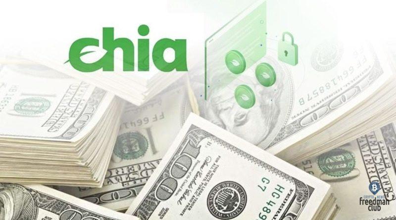 Chia-Network-privlekla-61-million-dollarov-ot-investorov
