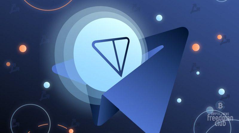 Da-Vinci-Capital-podala-isk-protiv-Telegram-ton