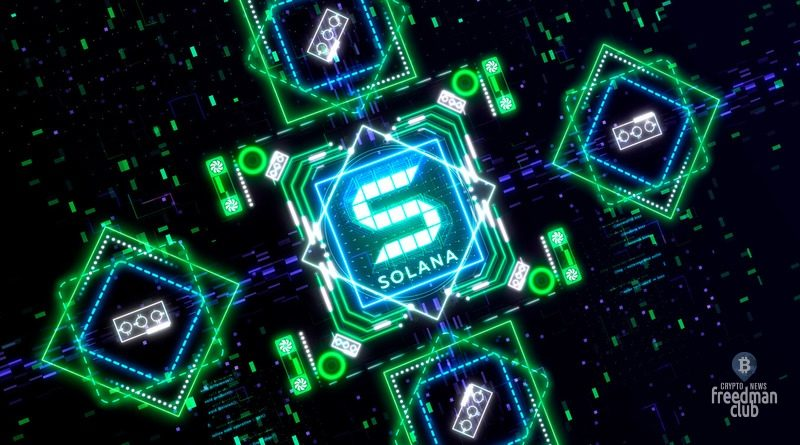 Solana-poluchila-finansirovanie-v-razmere-100-millionov-dollarov