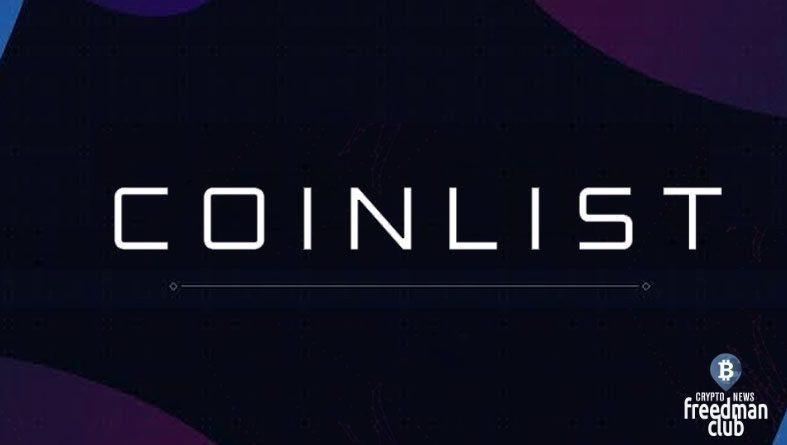 anons-12-proektov-na-coinlist
