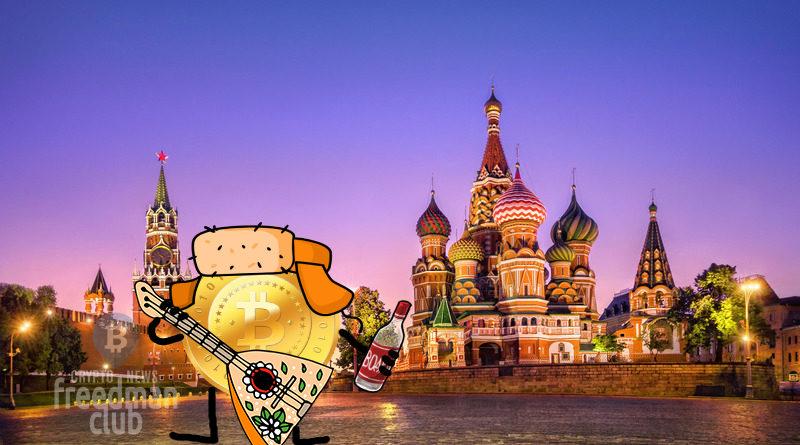 Bank-Rossii-izuchit-riski-investicij-v-kriptovaljutu