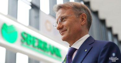 German-Gref-sberbank-schitaet-kriptovaljuty-opasnym-instrumentom-dlja-investicij