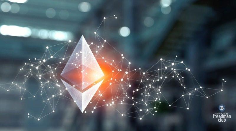 Ethereum-sozhzhet-okolo-2-millionov-monet-v-sledujushhem-godu