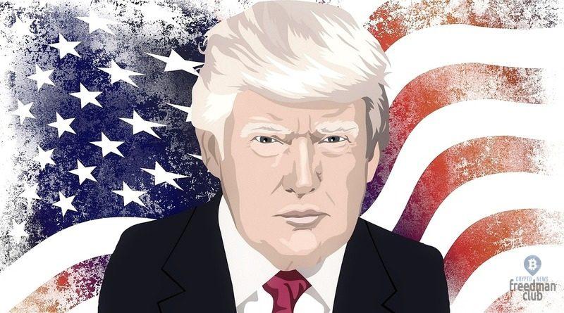 Donald-Trump-schitaet-Bitcoin-moshennichestvom-usa
