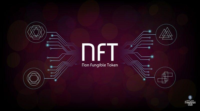 Kak-mozhno-ispolzovat-NFT-tokeny