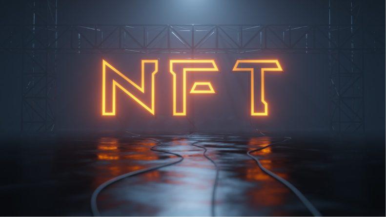 Как можно использовать NFT-токены