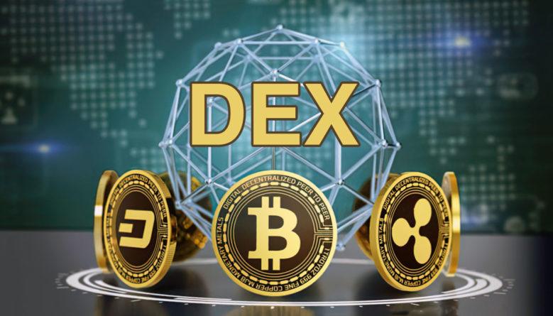 Обзор лучших децентрализованных бирж (DEX)