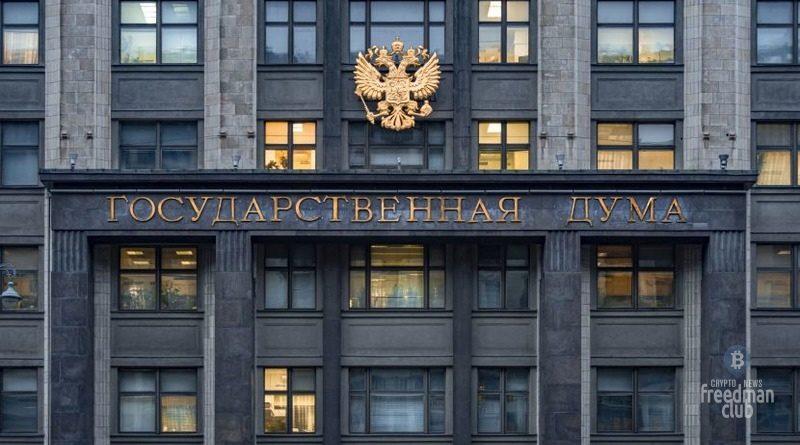 Rossijskie-zakonoproekty-bessmyslennye-i-besposhhadnye-duma