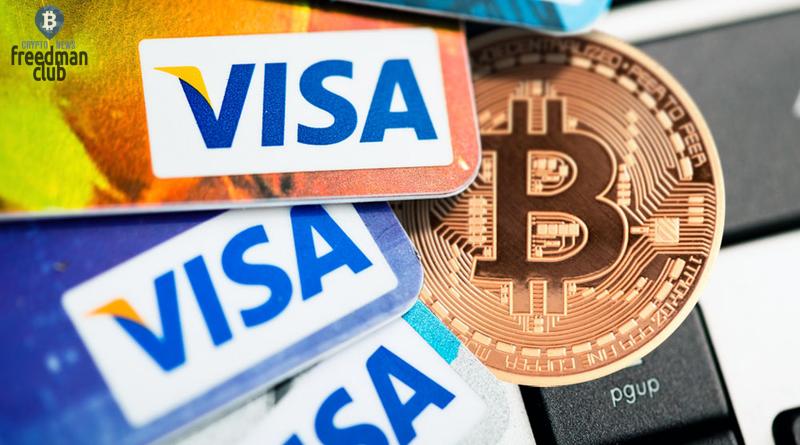 visa-pokupayet-bankovskuyu-platformu-tink-za-2-1-mlrd-dollarov