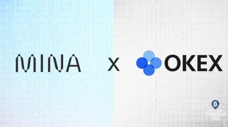 okex-podderzivayet-mina-protocol