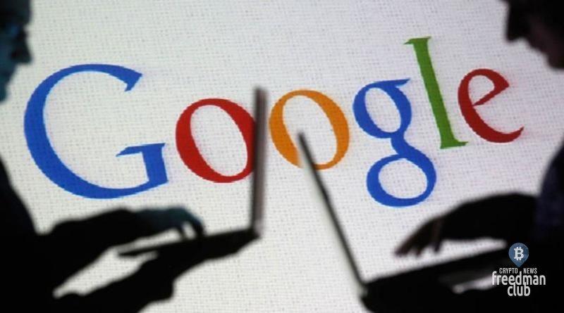 google-snjal-zapret-na-reklamu-kriptokoshel'kov-i-birzh