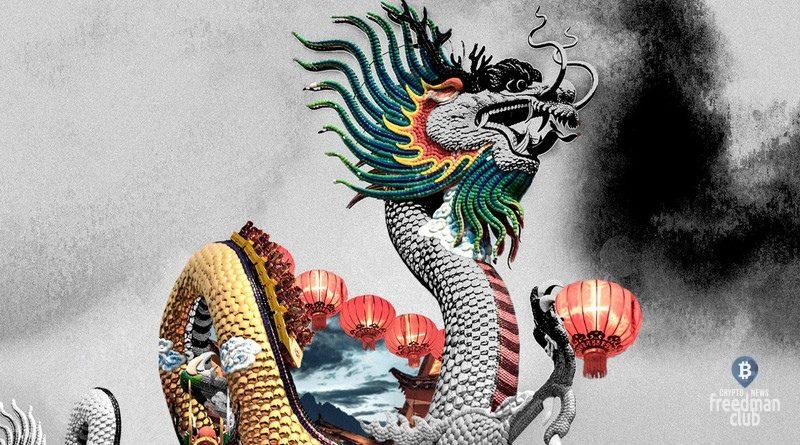 china-opublikoval-dorozhnuju-kartu-razvitija-blockchain