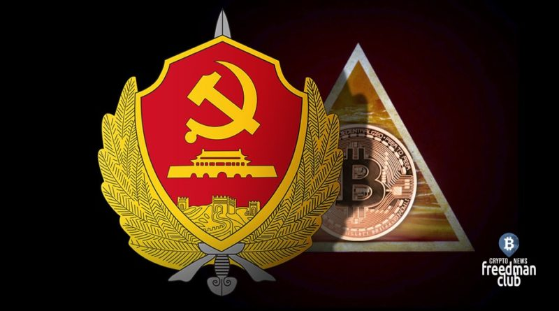 vlasti-knr-usilivayut-repressii-protiv-cryptovalut