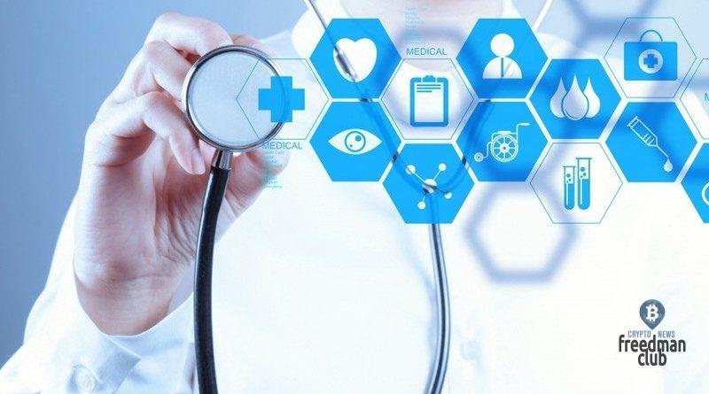 blokchejn-algorand-sokratit-rashody-sektora-zdravoohranenija