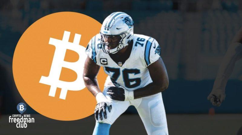 rassel-okung-zvezda-amerikanskogo-furbola-iz-nhl-prizval-nigeriyu-prinyat-bitcoin