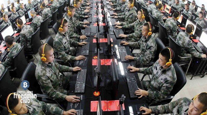 internet-voyska-knr-ili-kak-mozno-derzat-1-4-mlrd-chelovek-pod-kontrolem