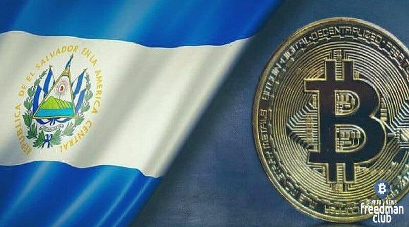kak-solvador-prodvigayet-bitcoin-v-ekonomike-i-kto-pobedit-btc-ili-dollar