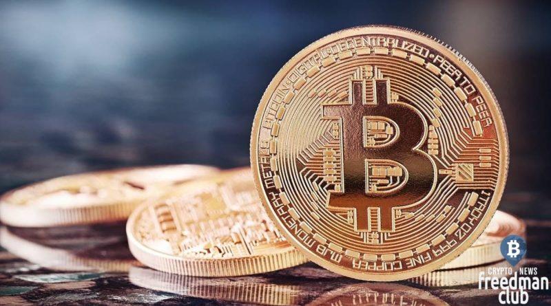 kak-obyasniy-chto-takoye-bitcoin-chetyrem-vozrastam