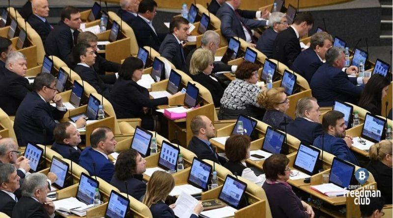 gosduma-prodolzayet-politiku-zaregulirovaniya-interneta