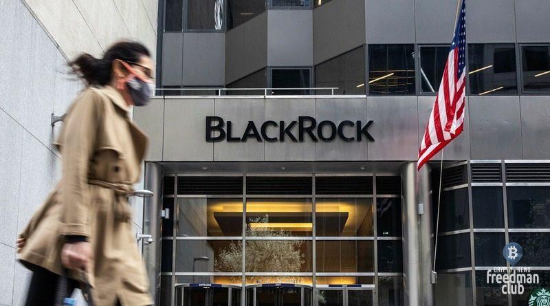 blackrock-hochet-sozdat-blockchain