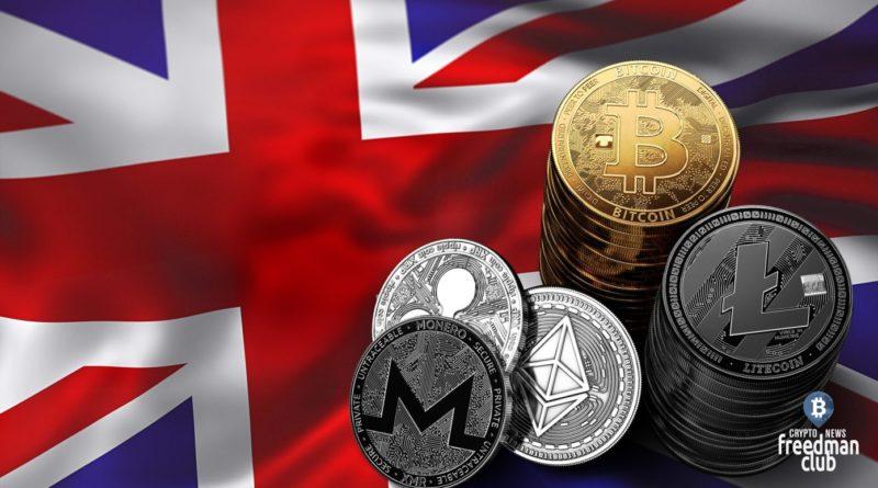 finansoviy-regulyator-anglii-fca-preduprezdayet-kliyentov-o-riske-rabotys-cryptovalutnimi-kompaniyami