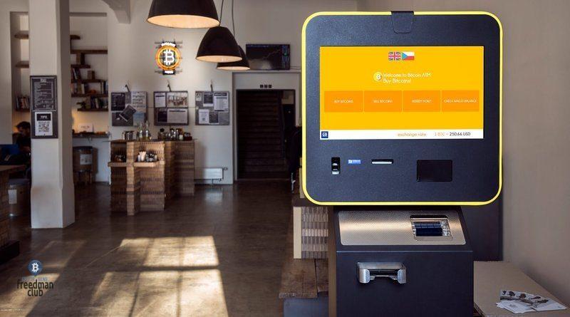 v-el-salvador-budet-ustanovleno-1500-bitcoin-bankomatov