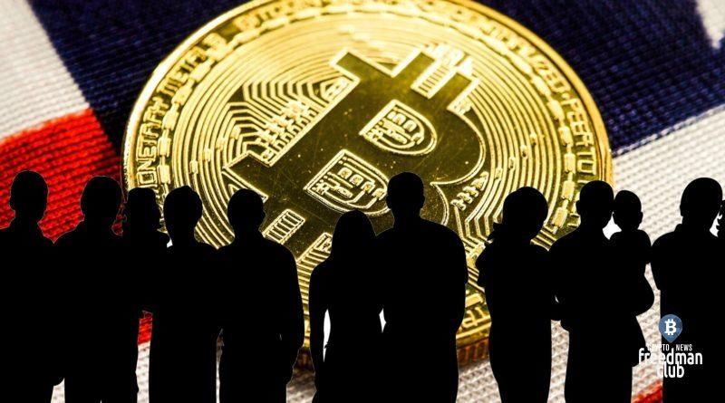 amerikancy-tozhe-hotsyat-poluchat-bitcoin