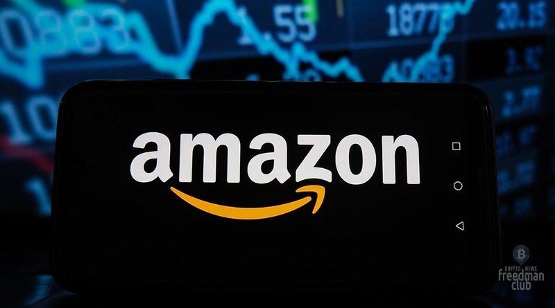 Amazon-najmet-rabotnikov-v-oblasti-blokchejna-s-navykami-v-DeFi