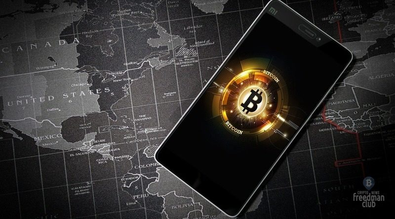 Amundi-ne-priznaet-kriptovaljuty-nastojashhimi-dengami-bitcoin