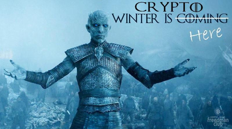 Bitcoin-zhdet-kriptozimu-ili-nadezhda-est-rynka-aktivov-cryptowinter