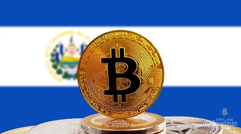 Bitcoin-i-Salvador-chto-skryto-ot-glaz-soobshhestva