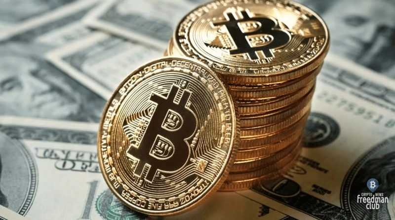 Bitcoin-terpit-neprostye-vremena
