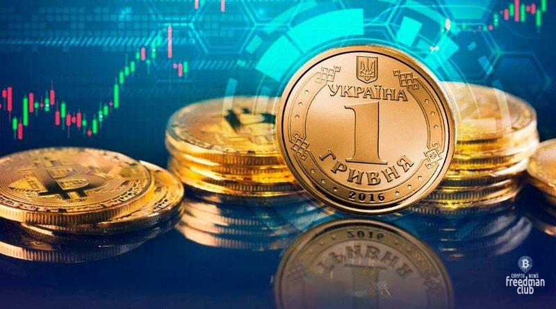 CBDC-i-ih-vypusk-v-Ukraine-teper-regulirujutsja-zakonom