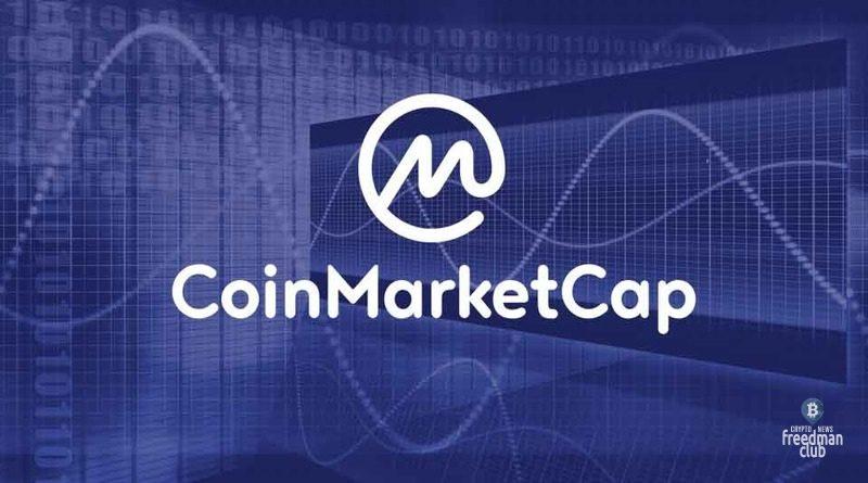 CoinMarketCap-vvedet-rejting-stran-prinjavshih-Bitcoin-na-zakonnom-urovne-Binance-twitter
