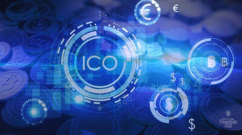 ICO-IEO-i-IDO-v-chem-raznica-takih-tipov-sbora-sredstv