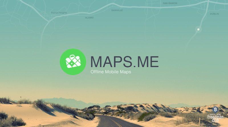 Maps-me-i-Circle-dobavjat-podderzhku-stablecoin-usdc