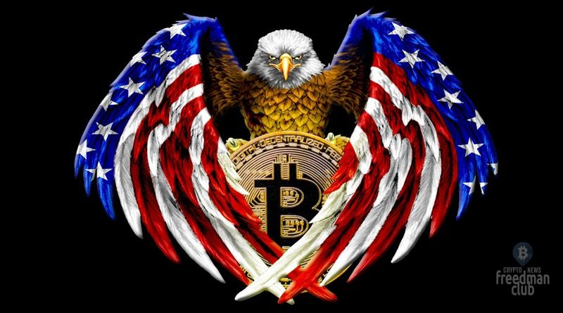 NCR-i-NYDIG-budut-predlagat-Bitcoin-klientam-bankov-v-usa