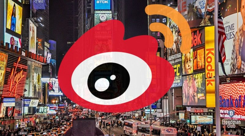 Weibo-blokiruet-profili-vlijatelnyh-ljudej-v-kriptoindustrii