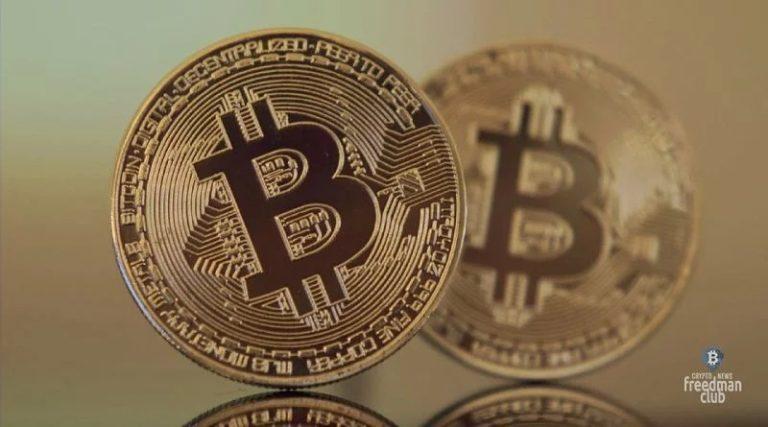 kakaya-novost-podnyala-bitcoin-do-38400-dollarov