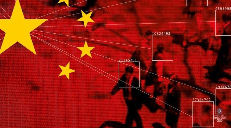 Majnery-iz-Kitaja-ishhut-alternativnye-bitcoin-valjuty