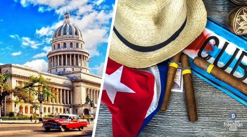 Na-Kube-byl-zablokirovan-rjad-socsetej-iz-za-antipravitelstvennyh-protestov