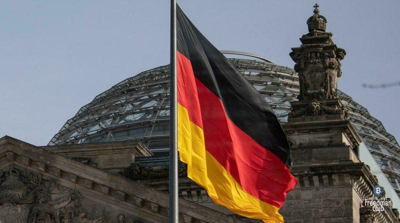 Nemeckie-institucionalnye-fondy-smogut-investirovat-do-415-milliardov-v-kriptovaljutu