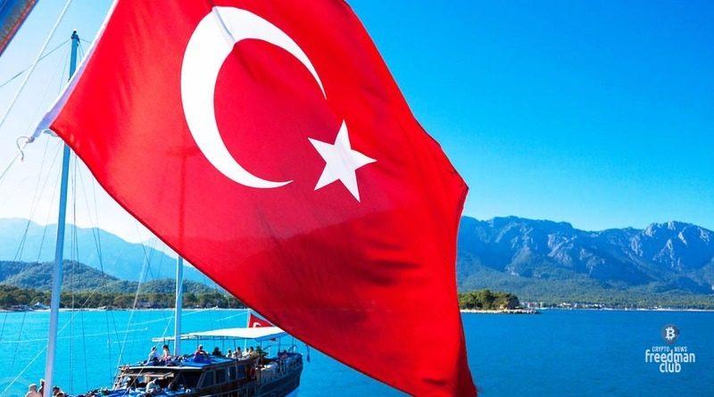 Turcija-vvodit-novye-pravila-dlja-kriptovaljutnyh-kompanij