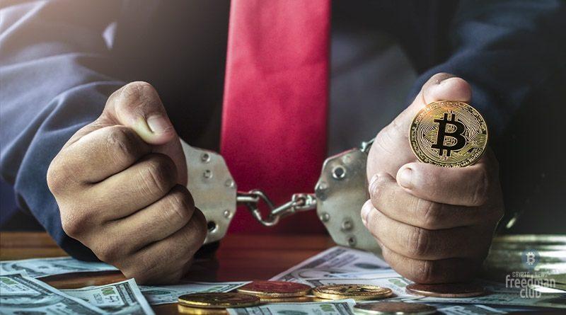 19-millionov-dollarov-za-konfiskovannyj-Bitcoin-v-Ogajo